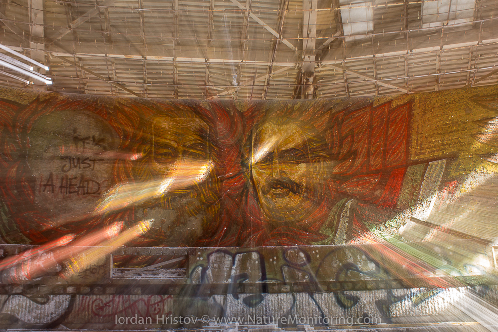 paintings on the walls in the inner side of the monument © Iordan Hristov
