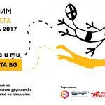 Оптикрон България за врабчетата