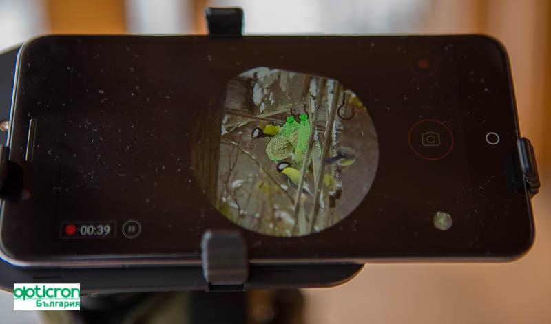 Заснемане на видео през зрителната тръба